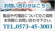 株式会社博石館へのお問い合わせ